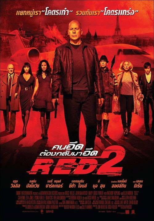 R.E.D. 2 – Meine Meinung